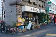 【朝6時から肉じゃがを味わえる定食屋さん】ひまわり(西早稲田)