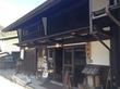 【長野県・木曽福島】信州の味をお手頃価格で楽しめる季節膳 肥田亭