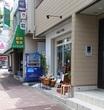 西横浜・Table d'Hote(ターブル ドート)の1000円ランチ♪