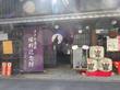 京都女子旅パート1