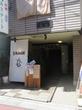 麺尊 RAGE【弐五】 ~【MONDAY RAMEN】黒さつま鶏そば+焼きたてアベル黒豚バラ増し~