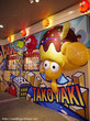 十八番@大阪たこ焼きミュージアム/ユニバーサル・シティウォーク大阪