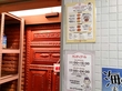 腹いっぱいのカレー屋さん カンティプール@渋谷