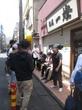 麺屋 一燈【参弐】 ~【6月の月曜日限定】貝汁そば~