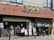 鶏魚介つけ麺【麺心 よし田】@京都府京都市伏見区西大手町