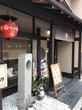 甘多カフェでランチ