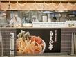 【白えび丼】富山湾の宝石、白えび刺身丼スペシャル定食【白えび亭:富山】