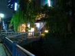 酒房 猩猩 (居酒屋:香林坊) 小京都の素晴らしき居酒屋