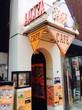 カフェアリヤ:新宿の人気フレンチトーストはとろける味わい