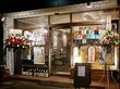 【オープン】新鮮な厚切りのお刺身に、神戸牛牛すじの塩煮込み【奏 -kanade-:柏】