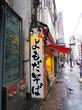 朝カレー定食 よもだそば 東京都中央区日本橋2-1-20