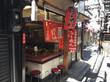 「若月@新宿思い出横町」で昼間酒