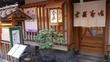 道頓堀 今井本店 大阪・道頓堀 歴史ある味をいただいてみます。