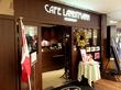 表参道「カフェ ラントマン」でウィーンパンケーキをいただきます
