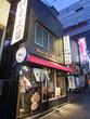 つけ麺 300g  麺屋武蔵 武骨外伝 東京都渋谷区道玄坂2-8-5