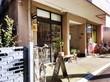 TASU MAFFIN (タスマフィン) /戸部駅より3分★マフィンとコーヒーのお店でランチ、変わり種マフィンもあり!!!