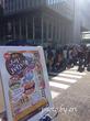 スマートイルミネーション横浜2016&今週の横浜のイベントでビール