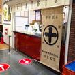 日本を代表する京都の中村藤吉京都駅店NEXT
