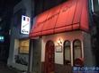 3月11日 Brasserie Gus (神楽坂)
