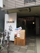 麺尊 RAGE【弐八】 ~【2周年限定】1キロ11,000円の陸奥湾特産超高級焼き干しを使用した「超煮干しそば」~