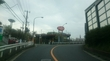 横浜市保土ケ谷区星川(星川):ハングリータイガー 保土ヶ谷本店