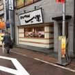 つけ麺、もりそば、ざる中華100杯 48杯目 東京 葛飾区「煮干中華そば 一燈」