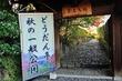 尾張旭の霞ヶ丘にある紅葉が美しいどうだん亭と近くの珈琲店を訪ねます/kasumigaoka coffee