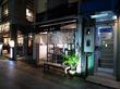 小川町「らーめん 神田 磯野」の醤油ラーメン