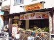 インド人の聖地 西葛西で人気のカレー店!