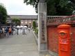富岡製糸場 世界遺産 群馬