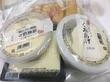 美味しいお豆腐♪伏見屋