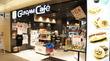 東京駅一番街「GUNDAM Cafe 東京駅店」(閉店)(カフェタイム利用)