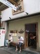 ラーメン燈郎【八】 ~【木曜限定】荒井店長の作る新「台湾汁なし油そば」~