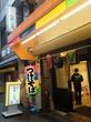 「中華そばムタヒロ 大阪堺東店」-9  ガシソバ登場直前!?ワハハ煮干しそば☆  170226
