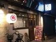 すご~く久々に寄って 台湾ラーメンを頂ました。。。麺 鶴亀屋