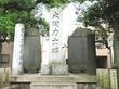 富岡八幡宮の巨人力士の石碑(深川散歩③)