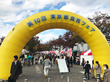 『第10回 東京都食育フェア』