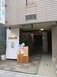 麺尊 RAGE【弐六】 ~【MONDAY RAMEN】天城の雫+チャーシュー&替え玉という名の和え玉~