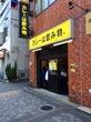 カレーは飲み物。@東京 池袋 カレーライス