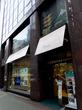 銀座TAU(広島ブランドショップ)で「三原おやつ」を色々買いました