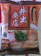 藤原製麺 井出商店の袋麺