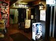 新宿「三代目白兵衛」の正油ラーメン