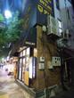 インドカレー デリー 上野店 東京都文京区湯島3-42-2 御徒町