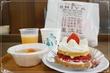喫茶◆近江屋洋菓子店@本郷