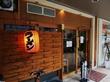 『福岡県遠征10軒目』鶏塩そば【麺道 はなもこし】@福岡県福岡市中央区薬院