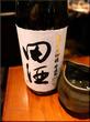 勝鬨橋に近い築地の銘店で絶品料理と酒を楽しむ 場外:やまだや