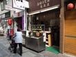 横川駅前商店街の立喰うどん 辰屋