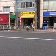 汁なし日記 その56 東京都江東区「ラーメン麺徳 東陽町店」