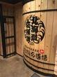 きたいち酒場@姫路 駅前 居酒屋