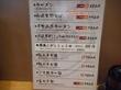 上旨辛ラーメン数量限定 麺屋 燕@六合 静岡県島田市 辛味噌を溶きながら・・・